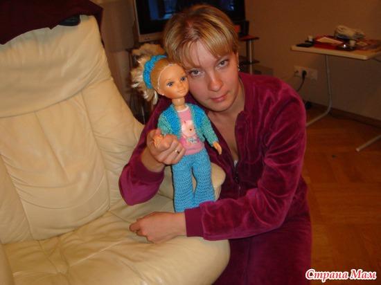 Куколка в одёжке и я