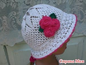 Вот такая шляпочка