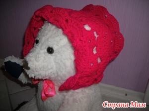 Моя шапулька