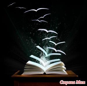 Книги по саморазвитию, изменившие Вашу жизнь