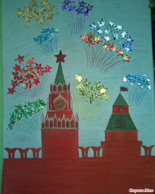 открытка праздничный салют своими руками емкости можно найти
