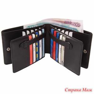 Украли кошелёк(((