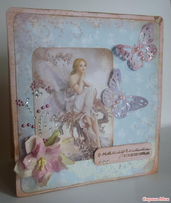 Скрап открытка девочке подростку, открыток
