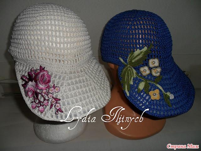 Кремовая и синяя кепки с козырьком