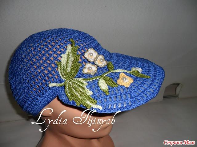 Синяя кепка с козырьком