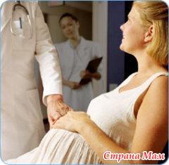 Важные вопросы беременности.