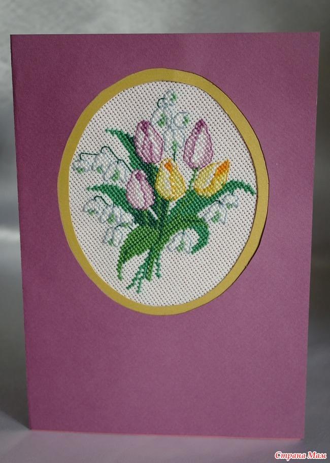 Надписи картинках, открытка с вышивкой на 8 марта