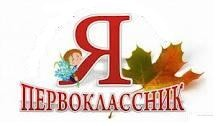 Поэма Яша Первоклаша. Предыстория