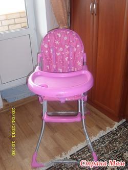 Продается стульчик для кормления(для девочки)