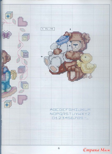 Мишки для малышей5