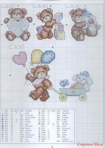 Мишки для малышей8