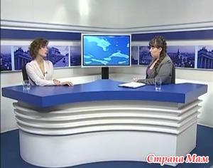 Палм, Джулия Палм, Фэйс Палм