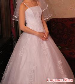 Продам свадебное платье, подъюбник, перчатки, чехол для платья