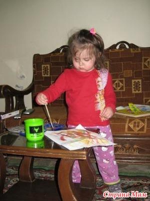 А может Асиль - будущий импрессионист?(15 мая 2012)