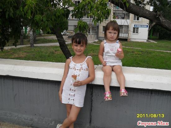 мои внученьки
