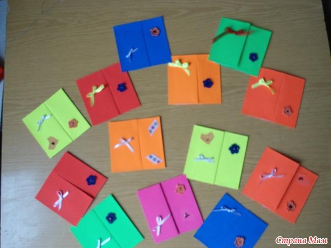 Открытки своими руками для выпускников детского сада, картинки студенческой жизни