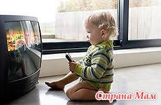 Ребенок и телевизор.
