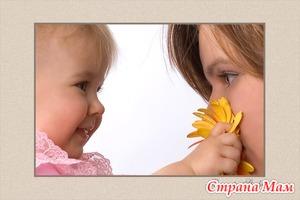 Мама - пример для мамы. В преддверии Дня матери