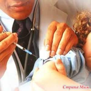 Противопоказания к прививкам. Первая часть.