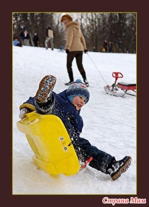 Травмы детишек зимой.