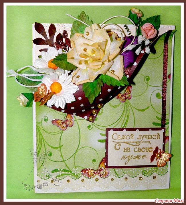 Днем, красивая открытка куме на 8 марта