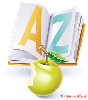 Школьные учебники в электронном формате