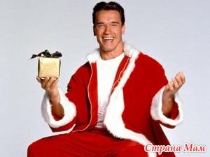 Письмо Деду Морозу!!!