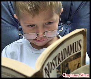 Как формируется речь детей. Пятый-шестой год. Чтение и письмо.