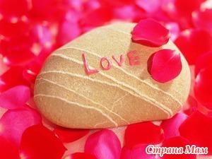 Семена любви