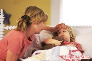 Лечение лихорадки - основные моменты.