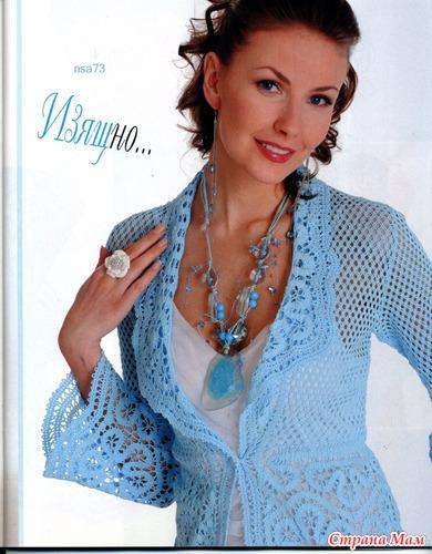 голубой жакет журнал мод 535 все в ажуре вязание крючком