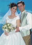 Простая Азербайджанская невеста...
