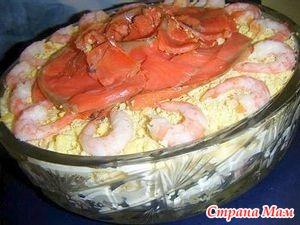 Салаты / Рыбный салат - Праздничный