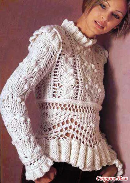 пуловер с оборками