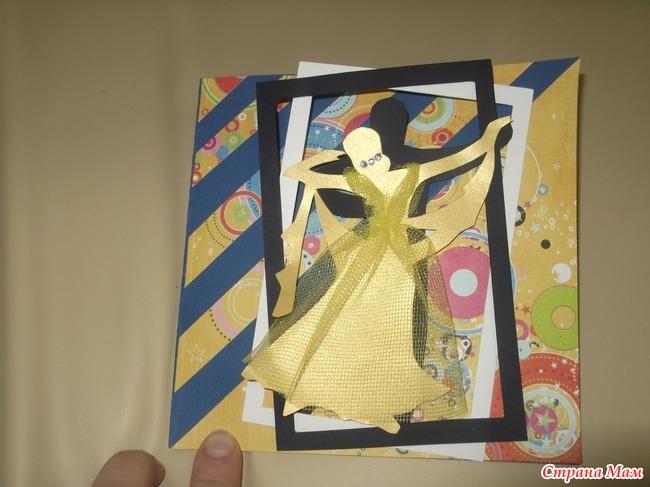 Картинки, открытка для учителя танцев своими руками