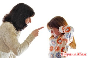 Неблагодарная дочь  или  куда уходит любовь к ребенку