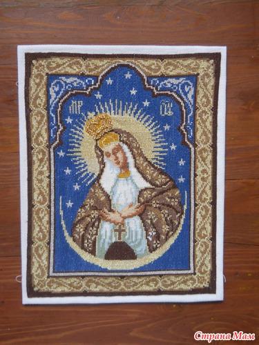 Чарiвна мить икона Божьей Матери Остробрамская