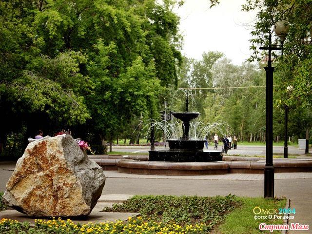 картинки омск парк