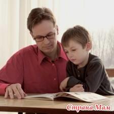 Учимся дома (обзор домашнего образования)