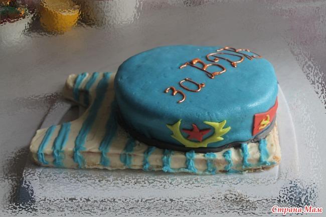 зависимости фото торта на день вдв обучения является сочетание