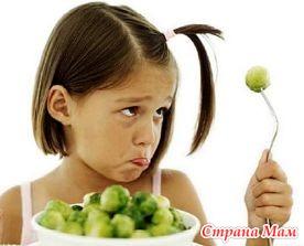 Кушать подано, прошу не сопротивляться!