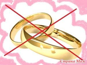 Что можно сделать с мечтой выйти замуж