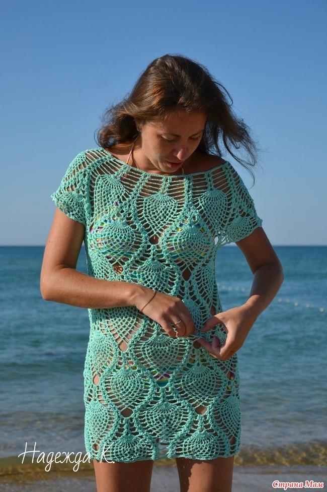 выборе варианта платье с ананасами крючком фото лепестки