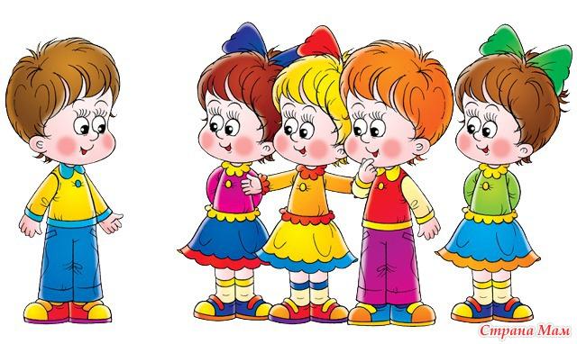 Картинки по запросу картинка дети в детском саду