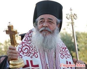 Закон, объявляющий оскорбительными «выражения» из Евангелия, готовят в Греции.