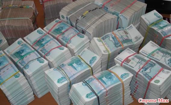 Ежемесячная выплата инвалиду третьей группы по владимирской области