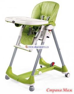 Продам стульчик для кормления Peg-Prego Prima Papa