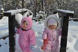 Наша первая Зима