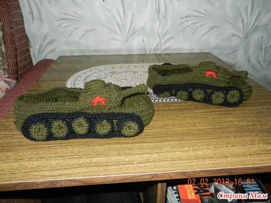 тапки-танки
