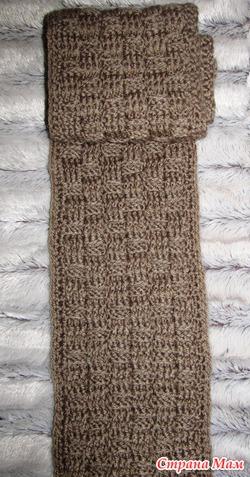 предложение мужской шарф классика вязание крючком на заказ